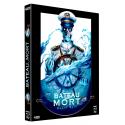 LE BATEAU DE LA MORT - DEATH SHIP - BLU-RAY / DVD