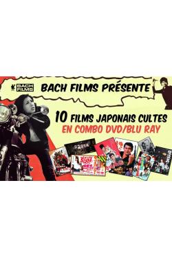 10 FILMS CULTES JAPONAIS